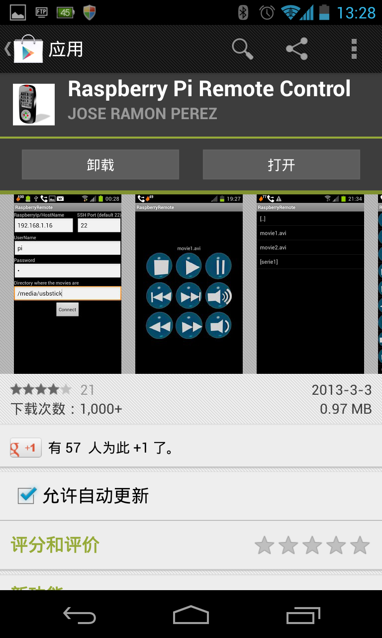 Screenshot_2013-03-04-13-28-55