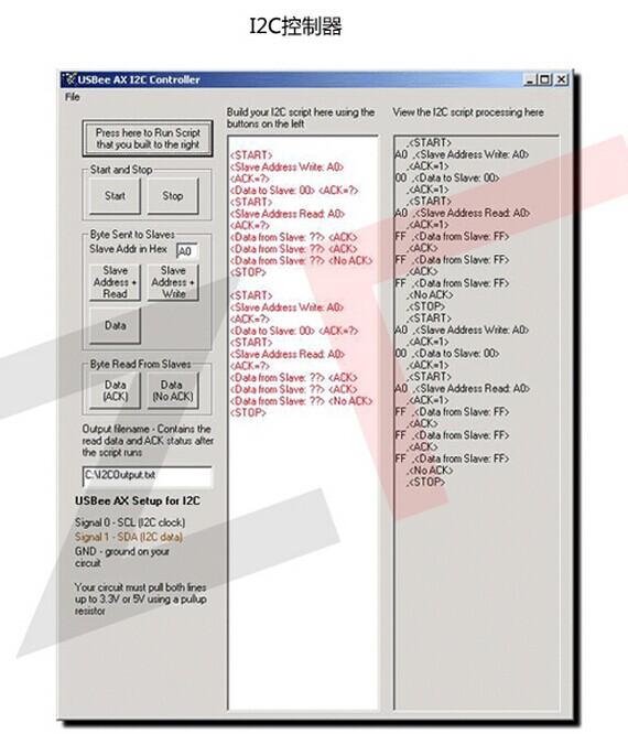 USBee AX Pro (5)